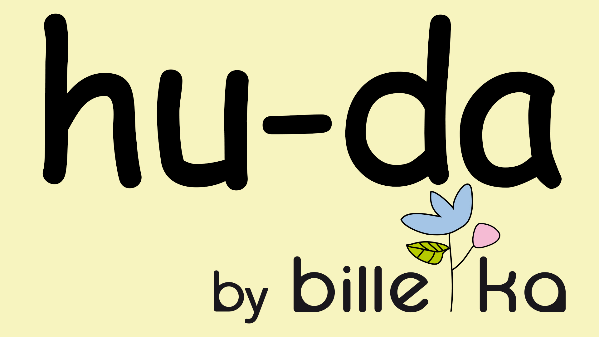 Huda Logo
